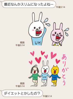 【限定無料スタンプ】ウサギのウー×ショップジャパン スタンプ(2017年09月18日まで) (5)
