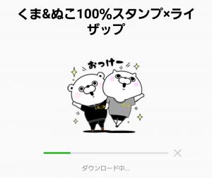 【限定無料スタンプ】くま&ぬこ100%スタンプ×ライザップ スタンプ(2017年08月28日まで) (2)
