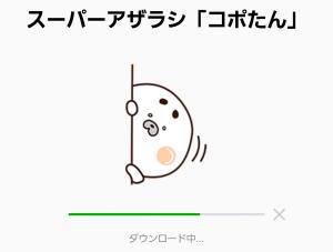 【限定無料スタンプ】スーパーアザラシ「コポたん」 スタンプ(2017年09月04日まで) (2)