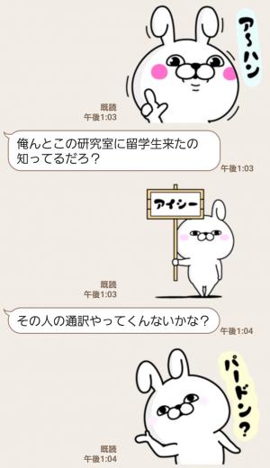 【人気スタンプ特集】うさぎ100% カタカナ編 スタンプ (5)