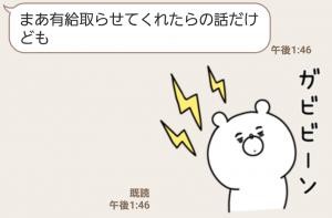 【人気スタンプ特集】ガーリーくまさん4 スタンプ (7)