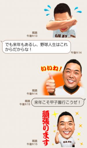 【人気スタンプ特集】読売ジャイアンツ阿部慎之助2000安打達成 スタンプ (5)