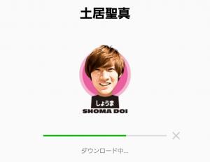 【人気スタンプ特集】土居聖真 スタンプ (2)