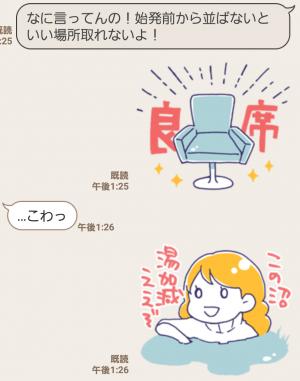 【人気スタンプ特集】舞台追っかけ女子2 スタンプ (8)