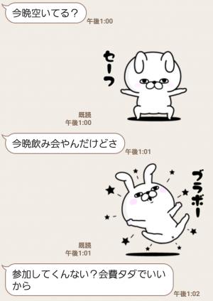【人気スタンプ特集】うさぎ100% カタカナ編 スタンプ (3)
