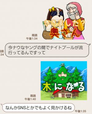 【人気スタンプ特集】働け アルプスの少女ハイジ ちゃらおんじ4 スタンプ (3)