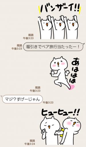 【人気スタンプ特集】【激動】吾輩は猫です。8 スタンプ (3)