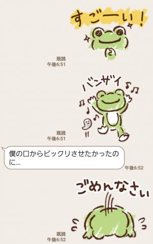 【人気スタンプ特集】かえるのピクルス♪ふんわりパステル スタンプ (7)
