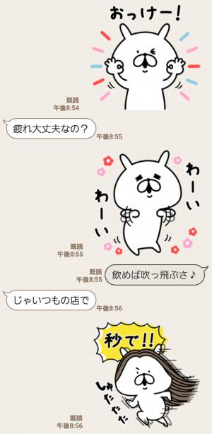 【隠し無料スタンプ】ゆるうさぎ×TSUBAKI スタンプ(2018年01月15日まで) (7)