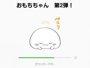 【限定無料スタンプ】おもちちゃん 第2弾! スタンプ(2017年08月28日まで) (2)