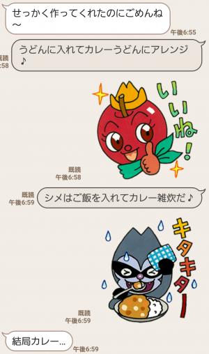 【隠し無料スタンプ】リンゴキッドとなかまたち スタンプ(2017年10月22日まで) (11)
