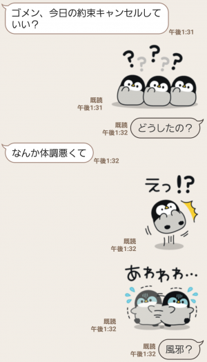 【人気スタンプ特集】心くばりペンギン スタンプ (3)