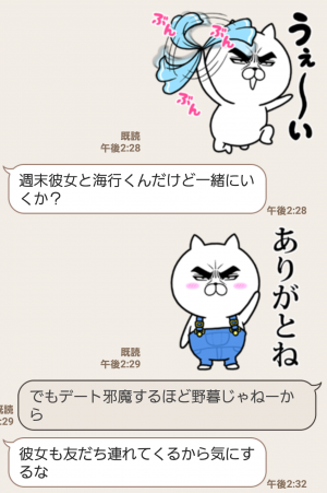【人気スタンプ特集】目ヂカラ☆にゃんこ11 スタンプ (4)