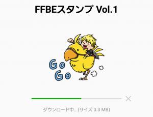 【限定無料スタンプ】FFBEスタンプ Vol.1 スタンプ(2017年09月11日まで) (2)