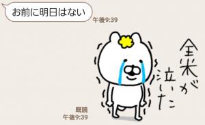 【人気スタンプ特集】やっぱりくまがすき(だじゃれ) スタンプ (7)