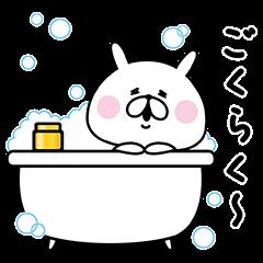 【隠し無料スタンプ】ゆるうさぎ×TSUBAKI スタンプ(2018年01月15日まで)