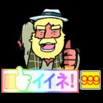【人気スタンプ特集】働け アルプスの少女ハイジ ちゃらおんじ4 スタンプ