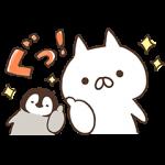 【限定無料スタンプ】ねこぺん日和 スタンプ(2017年09月04日まで)