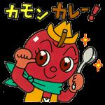 【隠し無料スタンプ】リンゴキッドとなかまたち スタンプ(2017年10月22日まで)