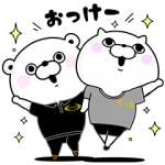 【無料スタンプ速報】くま&ぬこ100%スタンプ×ライザップ スタンプ(2017年08月28日まで)