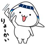 【無料スタンプ速報】「そらっち」誕生 スタンプ(2017年09月18日まで)