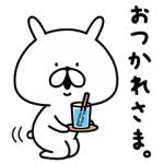 【無料スタンプ速報:隠し無料スタンプ】ゆるうさぎ×草花木果コラボスタンプ(2017年09月18日まで)