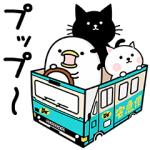 【無料スタンプ速報】クロネコスタンプ うるせぇトリコラボ! スタンプ(2017年09月25日まで)