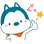【無料スタンプ速報】バスキー ゆるぷにver. スタンプ(2017年09月25日まで)