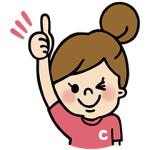 【無料スタンプ速報】元気なおだんごヘアの女の子 スタンプ(2017年09月25日まで)