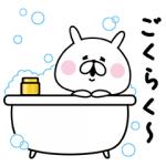 【無料スタンプ速報:隠し無料スタンプ】ゆるうさぎ×TSUBAKI スタンプ(2018年01月15日まで)