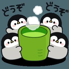 【人気スタンプ特集】心くばりペンギン スタンプ
