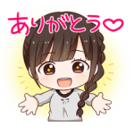 【人気スタンプランキングTOP100 (8/15)】