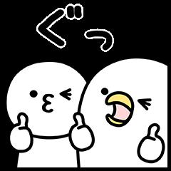 【限定無料スタンプ】うるせぇトリとまるいの♪特製スタンプ(2017年09月11日まで)