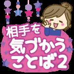 【人気スタンプランキングTOP100 (8/16)】