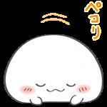 【限定無料スタンプ】おもちちゃん 第2弾! スタンプ(2017年08月28日まで)