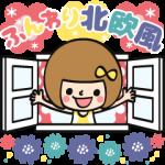 【人気スタンプランキングTOP100 (8/18)】