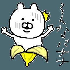 【人気スタンプ特集】やっぱりくまがすき(だじゃれ) スタンプ