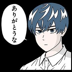 【隠し無料スタンプ】潔癖男子!青山くん スタンプ