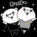 【限定無料スタンプ】くま&ぬこ100%スタンプ×ライザップ スタンプ(2017年08月28日まで)