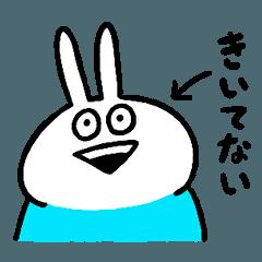 【人気スタンプ特集】ウザいウザギのスタンプ