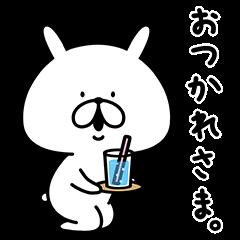 【隠し無料スタンプ】ゆるうさぎ×草花木果コラボスタンプ(2017年09月18日まで)