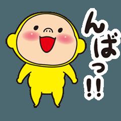 【人気スタンプ特集】黄色いヤツ、わちゃわちゃ。 スタンプ