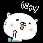【限定無料スタンプ】←うるにゃん 絶対に使えるベスト版★ スタンプ(2017年09月25日まで)