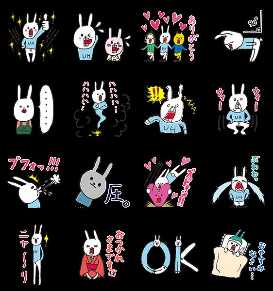 【限定無料スタンプ】ウサギのウー×ショップジャパン スタンプ(2017年09月18日まで)