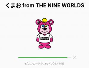 【人気スタンプ特集】くまお from THE NINE WORLDS スタンプを実際にゲットして、トークで遊んでみた。 (2)