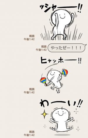 【人気スタンプ特集】さけびたくてふるえる2 スタンプ (3)