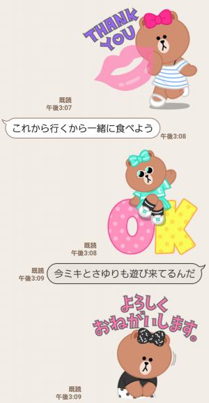 【限定無料スタンプ】おしゃれ大好き!CHOCOの日常 スタンプを実際にゲットして、トークで遊んでみた。 (6)