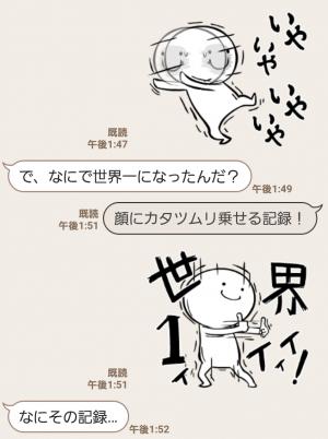 【人気スタンプ特集】さけびたくてふるえる2 スタンプ (6)