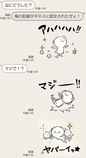 【人気スタンプ特集】さけびたくてふるえる2 スタンプ (4)