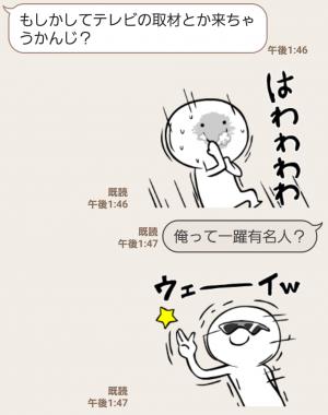 【人気スタンプ特集】さけびたくてふるえる2 スタンプ (5)